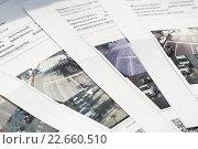 Купить «Постановление об уплате штрафа за нарушение ПДД», фото № 22660510, снято 16 апреля 2016 г. (c) Момотюк Сергей / Фотобанк Лори