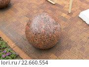 Купить «Каменный шар. Сочи», фото № 22660554, снято 9 ноября 2015 г. (c) Владимир Арсентьев / Фотобанк Лори
