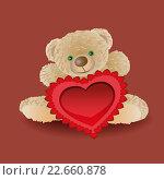 Поздравительный мишка с сердцем. Стоковая иллюстрация, иллюстратор Евгения Миллер / Фотобанк Лори