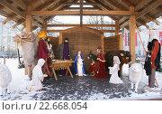 Купить «Рождественский вертеп на Кафедральной площади. Вильнюс, Литва», фото № 22668054, снято 5 января 2016 г. (c) Анна Менщикова / Фотобанк Лори