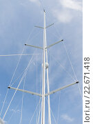 Купить «close up of sailboat mast over blue sky», фото № 22671418, снято 13 июля 2014 г. (c) Syda Productions / Фотобанк Лори