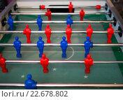 Настольный футбол. Стоковое фото, фотограф Вячеслав Палес / Фотобанк Лори