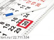 Купить «Ручка на календаре с закладкой на дате. Детали бизнеса», фото № 22711534, снято 29 апреля 2016 г. (c) Наталья Осипова / Фотобанк Лори