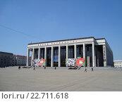 Минск, Дворец Республики (2016 год). Редакционное фото, фотограф Сергей Антоневич / Фотобанк Лори