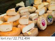 Купить «Delicious cheese in food shop display», фото № 22712494, снято 1 апреля 2020 г. (c) Яков Филимонов / Фотобанк Лори