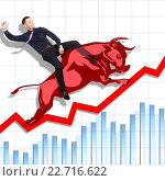 Купить «Risky but successful rodeo on Stock Exchange», фото № 22716622, снято 19 июля 2018 г. (c) Владимир Мельников / Фотобанк Лори