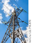 High voltage electricity pylon against blue sky, фото № 22716870, снято 30 апреля 2016 г. (c) FotograFF / Фотобанк Лори