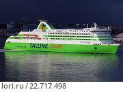 Купить «Финляндия. Хельсинки. Паром компании Tallink», эксклюзивное фото № 22717498, снято 23 апреля 2016 г. (c) Александр Тарасенков / Фотобанк Лори
