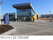 Купить «Станция метро Саларьево», фото № 22720626, снято 26 марта 2016 г. (c) Александр Устинов / Фотобанк Лори