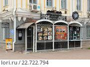 Купить «Ставрополь, Историческое кафе Музей-Museum ул. Дзержинского, 135», фото № 22722794, снято 2 мая 2016 г. (c) Веснинов Янис / Фотобанк Лори