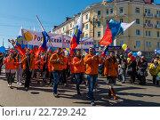Активисты Российского союза молодежи на  демонстрации. Редакционное фото, фотограф Антон Афанасьев / Фотобанк Лори