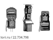 Купить «Historical telephones, from the left: ader - van rysselberghe, blake - bell, ader - van rysselberghe, historic wood engraving, about 1888», фото № 22734798, снято 13 февраля 2020 г. (c) age Fotostock / Фотобанк Лори