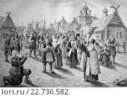 Купить «Cholera procession in russia, historical illustration, ca. 1893», фото № 22736582, снято 28 июля 2018 г. (c) age Fotostock / Фотобанк Лори