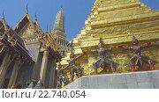 Купить «Ват Пхра Кео, большой дворец, Бангкок, Таиланд», видеоролик № 22740054, снято 28 апреля 2016 г. (c) Михаил Коханчиков / Фотобанк Лори