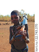 Купить «in Maco National Park, Mursi, Mursi boy with painted face and gun», фото № 22743370, снято 9 июля 2020 г. (c) age Fotostock / Фотобанк Лори