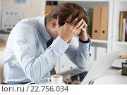 Купить «Уставший бизнесмен в офисе», фото № 22756034, снято 6 апреля 2016 г. (c) Людмила Дутко / Фотобанк Лори