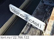 Купить «Вывеска гостиницы Felsinea. Римини. Италия», фото № 22766122, снято 6 ноября 2013 г. (c) Евгений Ткачёв / Фотобанк Лори