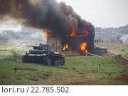 Немецкий танк на фоне горящего дома (2015 год). Редакционное фото, фотограф Юдин Владимир / Фотобанк Лори