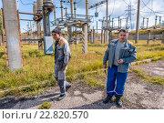 Рабочие электрики на подстанции высокого напряжения. Стоковое фото, фотограф Станислав Илюк / Фотобанк Лори