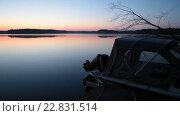Купить «Начало рассвета над озером, вид с пирса», видеоролик № 22831514, снято 11 мая 2016 г. (c) Кекяляйнен Андрей / Фотобанк Лори