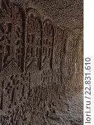 Резные кресты у входа в храм, Гегард. Армения. Стоковое фото, фотограф Александр Овчинников / Фотобанк Лори