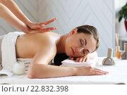 Купить «Девушка на массаже в spa салоне», фото № 22832398, снято 7 июля 2015 г. (c) Sergejs Rahunoks / Фотобанк Лори