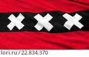 Купить «Развевающийся флаг города Амстердам», видеоролик № 22834370, снято 9 мая 2016 г. (c) ИЛ / Фотобанк Лори