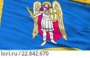 Купить «Флаг города Киев», видеоролик № 22842670, снято 9 мая 2016 г. (c) ИЛ / Фотобанк Лори