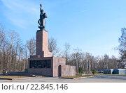Купить «Памятник «Жертвам 9 января 1905 года». Санкт-Петербург», эксклюзивное фото № 22845146, снято 13 апреля 2016 г. (c) Александр Щепин / Фотобанк Лори