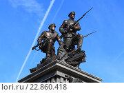 Купить «Бронзовый монумент героям Первой мировой войны. Калининград, Россия», фото № 22860418, снято 2 апреля 2016 г. (c) Михаил Рудницкий / Фотобанк Лори