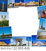 Купить «Set of Paris photos arranged in frame», фото № 22903426, снято 19 января 2019 г. (c) Elnur / Фотобанк Лори