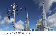 Купить «Московская соборная мечеть — главная мечеть Москвы», видеоролик № 22919362, снято 18 мая 2016 г. (c) Владимир Журавлев / Фотобанк Лори