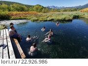 Купить «Туристы купаются в термальных источниках. Налычево, Камчатка», фото № 22926986, снято 7 сентября 2013 г. (c) А. А. Пирагис / Фотобанк Лори