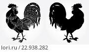 Купить «Дерзкий петух черный силуэт на белом фоне», иллюстрация № 22938282 (c) Анастасия Некрасова / Фотобанк Лори