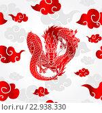 Купить «Бесшовный паттерн с летящим красным китайским 9восточным, азиатским) драконом на фоне облаков, на белом фоне», иллюстрация № 22938330 (c) Анастасия Некрасова / Фотобанк Лори