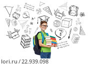 Купить «happy student boy with school bag and books», фото № 22939098, снято 6 ноября 2015 г. (c) Syda Productions / Фотобанк Лори