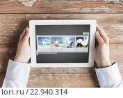 Купить «close up of hands with video gallery on tablet pc», фото № 22940314, снято 10 октября 2014 г. (c) Syda Productions / Фотобанк Лори