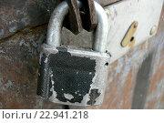 Замок навесной. Стоковое фото, фотограф Измайлов Андрей Владимирович / Фотобанк Лори