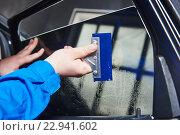Купить «car tinting. Automobile mechanic technician applying foil», фото № 22941602, снято 14 апреля 2016 г. (c) Дмитрий Калиновский / Фотобанк Лори