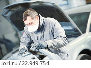 Купить «auto repairman grinding autobody bonnet», фото № 22949754, снято 15 марта 2016 г. (c) Дмитрий Калиновский / Фотобанк Лори