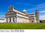 Купить «Пизанский собор и Пизанская башня в Пизе, Италия», фото № 22958866, снято 10 мая 2014 г. (c) Наталья Волкова / Фотобанк Лори
