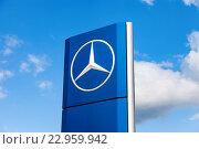 Дилерский знак автомобильной марки Mercedes-Benz на оне неба, фото № 22959942, снято 22 мая 2016 г. (c) FotograFF / Фотобанк Лори