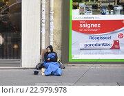 Нищий молодой человек на улице Парижа (2016 год). Редакционное фото, фотограф Владимир Кошарев / Фотобанк Лори