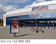 Купить «Ледовый дворец «Арена 2000». Ярославль», эксклюзивное фото № 22980382, снято 12 сентября 2014 г. (c) Голованов Сергей / Фотобанк Лори