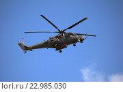Купить «Боевой вертолёт Ми-35М в полете, бортовой номер RF-13010», эксклюзивное фото № 22985030, снято 7 мая 2016 г. (c) Алексей Гусев / Фотобанк Лори