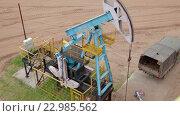 Купить «Старый насосный агрегат», видеоролик № 22985562, снято 12 мая 2016 г. (c) Илья Насакин / Фотобанк Лори