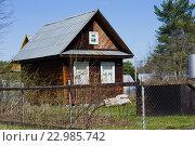 Вид на деревянный уютный дачный домик. Стоковое фото, фотограф Светлана Скрипник / Фотобанк Лори