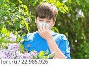 Купить «boy with allergic rhinitis near blossoming lilac», фото № 22985926, снято 15 мая 2016 г. (c) Володина Ольга / Фотобанк Лори