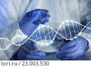 Купить «close up of scientists hands with chemicals in lab», фото № 23003530, снято 4 декабря 2014 г. (c) Syda Productions / Фотобанк Лори