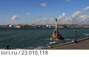 Купить «Памятник затопленным кораблям. Севастополь, Крым», видеоролик № 23010118, снято 21 апреля 2016 г. (c) Яна Королёва / Фотобанк Лори